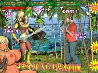 Kogyaru VS the Slobs of Otakuworld