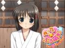 Tap de PuruMoe! Noemi Amimiya андроид