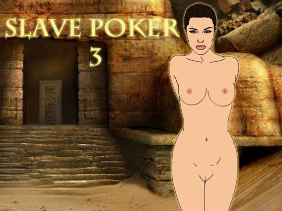 eroticheskiy-poker-onlayn-s-tremya-devushkami-seks-muzha-i-zheni-s-transom