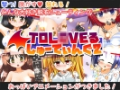 To Love-ru Shooting 2