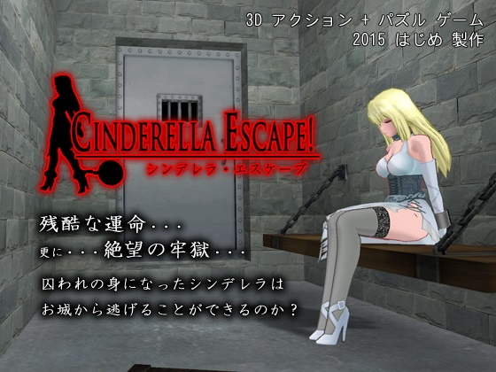 Cinderella Escape!