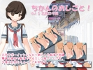 The Affairs of a Chikan! Vol 5 - Genki Loli