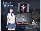 Escape - Kaori and the Haunted House -