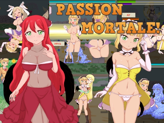PASSION MORTALE! Complete Edition